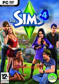 Симс 4 играть онлайн